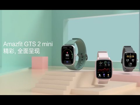 lyteCache.php?origThumbUrl=https%3A%2F%2Fi.ytimg.com%2Fvi%2FC5LpChAZvcY%2F0 - The $99 Amazfit GTS 2 Mini is now available to buy in the US