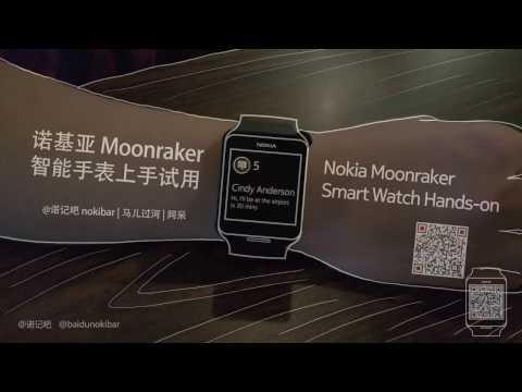lyteCache.php?origThumbUrl=https%3A%2F%2Fi.ytimg.com%2Fvi%2FUrgub283FRk%2F0 - Microsoft's cancelled Moonraker smartwatch shown in leaked video