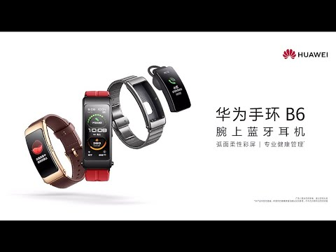 lyteCache.php?origThumbUrl=https%3A%2F%2Fi.ytimg.com%2Fvi%2FmEw2eiVAL4I%2F0 - Huawei Talkband B6 with a larger display & SpO2 is official from today