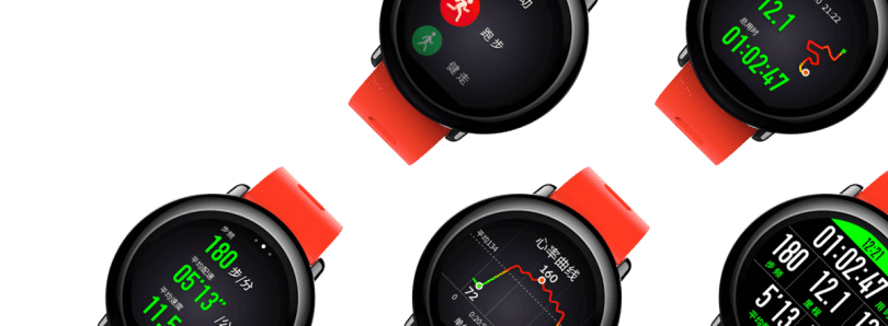 hands on huami s affordable amazfit smartwatch first look 3 - Hands-on: Huami's affordable Amazfit smartwatch, first look