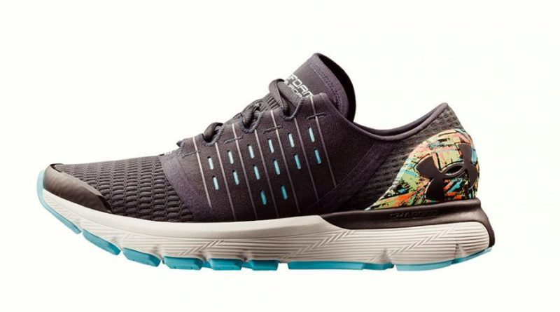Under Armour's new shoes know if you are too tired to run