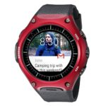 gallery 1459187456 casio smart watch 150x150 - Compare smartwatches with our interactive tool