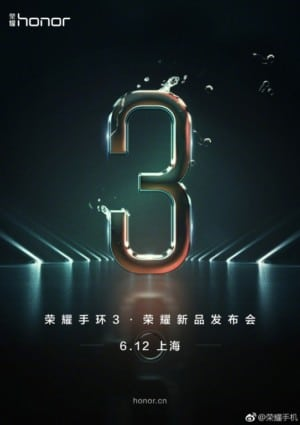 huawei prepares to announce honor band 3 fitness tracker 2 - Huawei prepares to announce Honor Band 3 fitness tracker