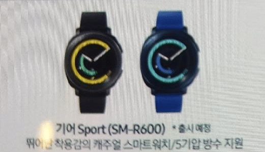 samsung gear sport surfaces in new leaked image - Samsung Gear Sport surfaces in new leaked image