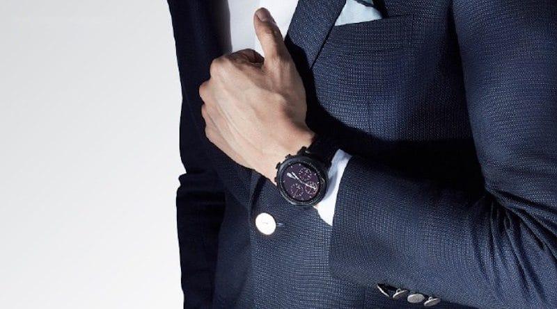 Huami reveals Amazfit Pace 2 smartwatch