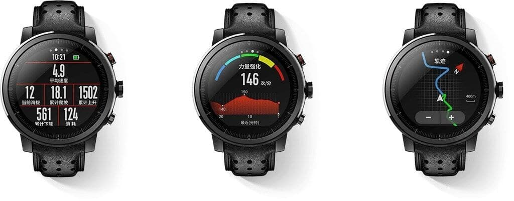 auto draft 2 - Amazfit Stratos GPS sportswatch is now available internationally