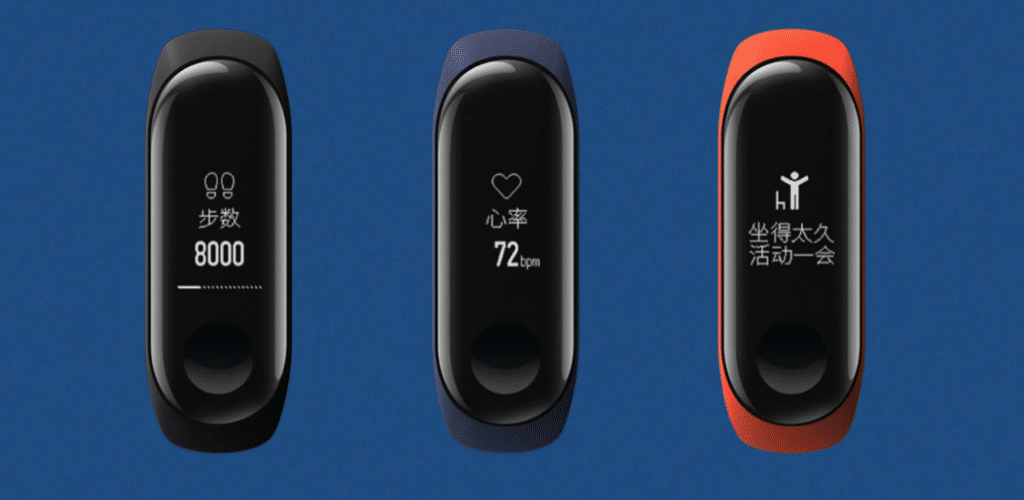xiaomi mi band 3 pics and full specs leaked hours before official announcement 1024x500 - Xiaomi announces Mi Band 3, comes with upgraded OLED, NFC and more