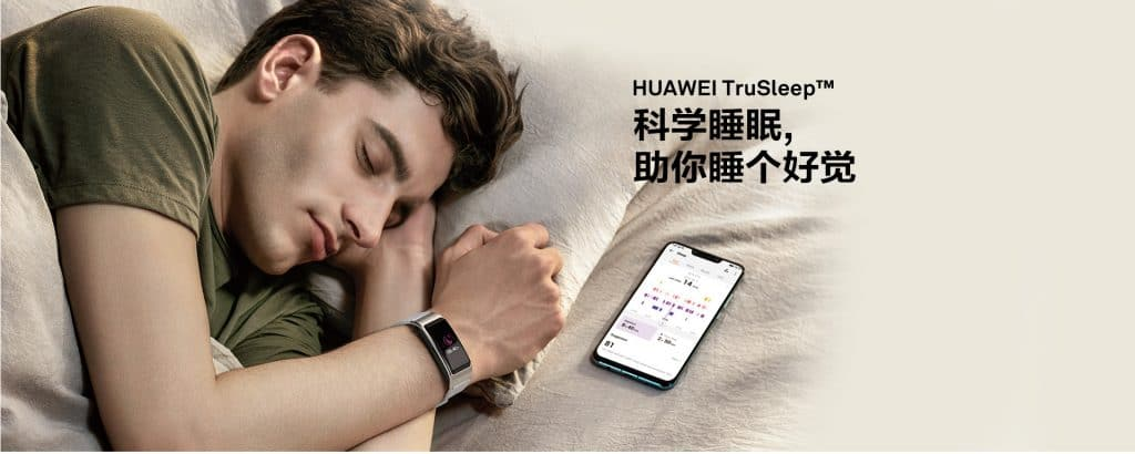 huawei launches talkband b5 in china 1 1024x410 - Huawei launches TalkBand B5 in China