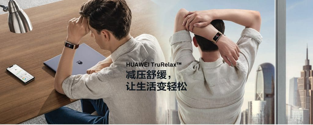 huawei launches talkband b5 in china 2 1024x410 - Huawei launches TalkBand B5 in China