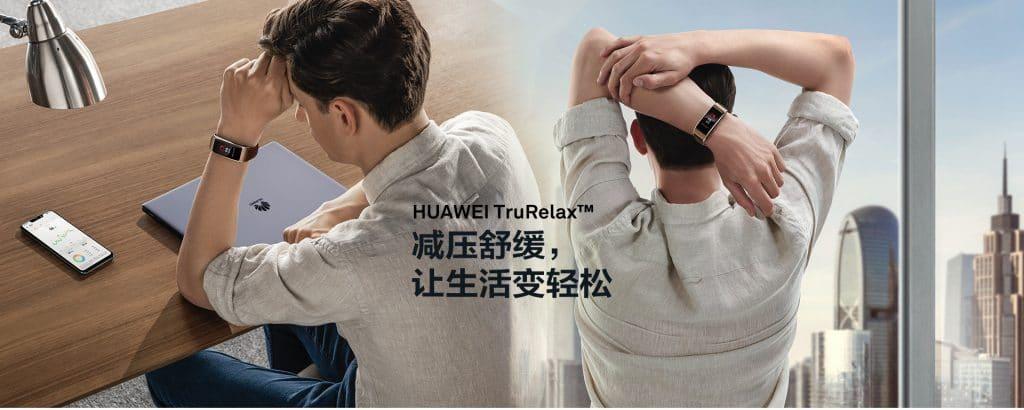 huawei launches talkband b5 in china 2 1024x410 - Huawei launches TalkBand B5 in China