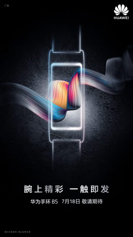 talkband b5 leak shows huawei is still trying to squeeze a bluetooth headset into a fitness band 1 - Huawei's fitness tracker headphone combination, TalkBand B5, to launch on July 18th