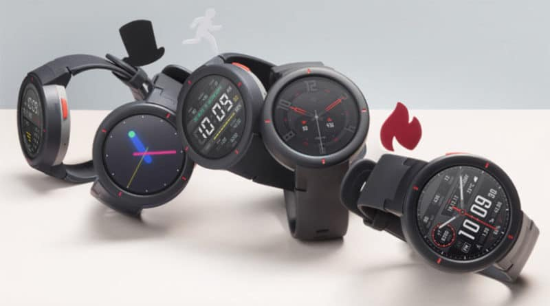 the new amazfit verge will monitor your activity and heart health 1 - The new Amazfit Verge will monitor your activity and heart health