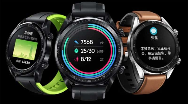 Huawei leaks Watch GT on its own website, won't have Wear OS