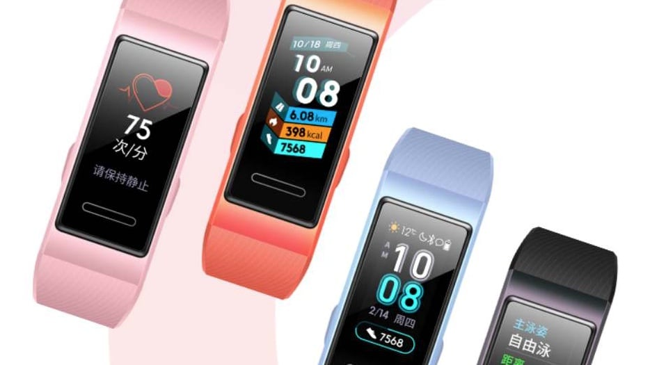 everything you need to know about huawei s new band 3 fitness tracker 1 - Everything you need to know about Huawei's new Band 3 fitness tracker