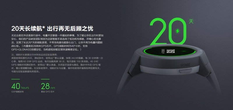 amazfit verge lite the new cheap smartwatch has arrived - Amazfit Verge Lite: the cost friendly sports watch gets a China reveal