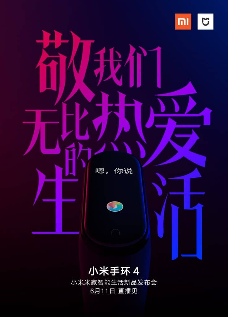 mi band 4 set for an official launch in china on june 11 737x1024 - Mi Band 4 set for China launch on June 11th, pre-launch poster reveals design