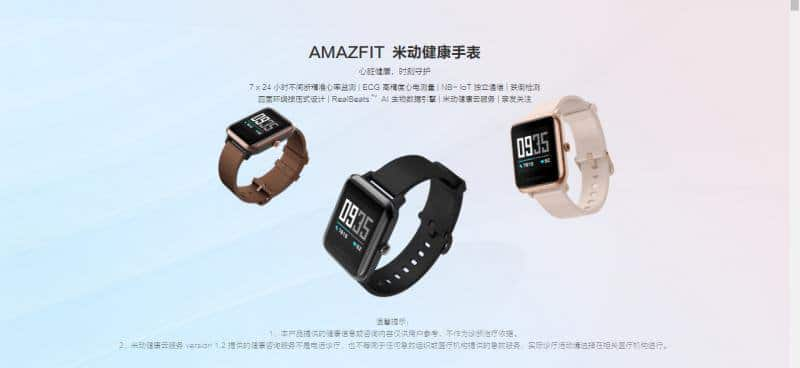 the amazfit health watch wants to keep tabs on your ticker 3 - The Amazfit Health Watch wants to keep tabs on your ticker