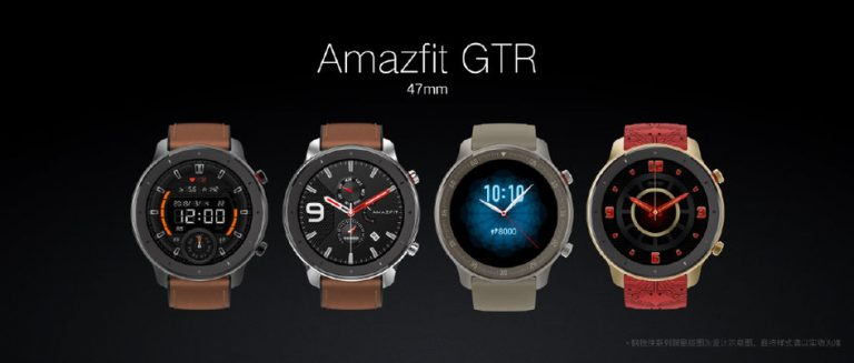 Huami adds the Amazfit GTR to its smartwatch lineup
