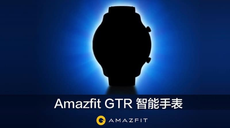 Huami teases a titanium smartwatch called Amazfit GTR