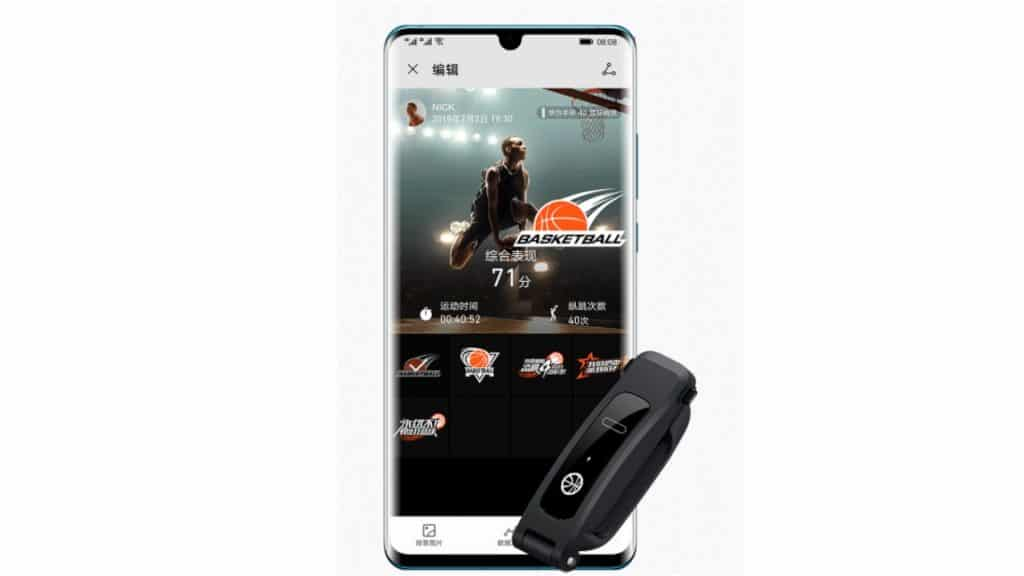 the new huawei band 4e will improve your performance on the basketball court 1024x576 - The new Huawei Band 4e will help you enter the zone in basketball