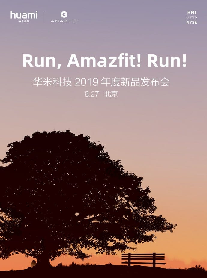 upcoming amazfit wearable is an apple watch lookalike but with a better screen - Amazfit wearable to launch on August 27th is an Apple Watch lookalike, but with a better screen