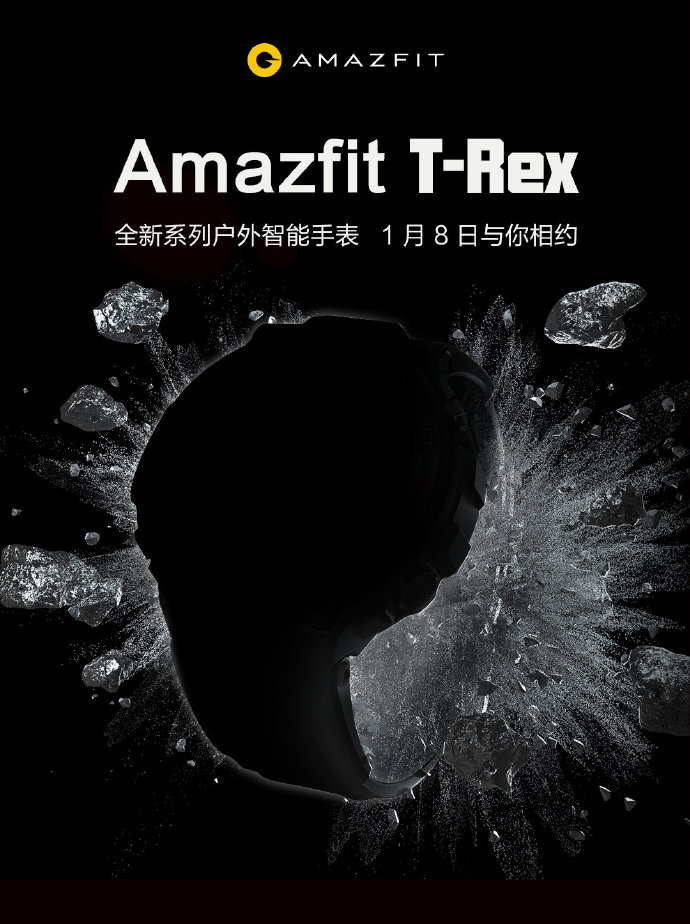 amazfit t rex watch drops by the fcc to launch on january 1st - Huami CEO shares official renders of Amazfit T-Rex watch