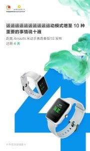 amazfit bip lite 1s is slated for a china reveal on april 30th 1 180x300 - The $52 Amazfit Bip Lite 1S with NFC & GPS is up for pre-orders in China