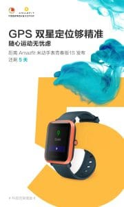 amazfit bip lite 1s is slated for a china reveal on april 30th 180x300 - The $52 Amazfit Bip Lite 1S with NFC & GPS is up for pre-orders in China