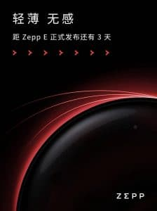 zepp e looks to be huami next sports watch in the making 1 224x300 - Zepp E looks to be Huami's next sports-watch in the making