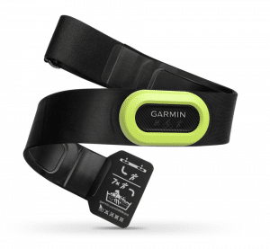 garmin hrm pro with bluetooth support to launch soon 300x277 - Garmin HRM-PRO with Bluetooth support to launch soon
