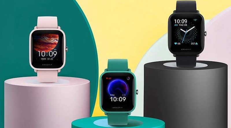 Amazfit Bip U comes with a larger display, Pulse Ox and stress monitoring