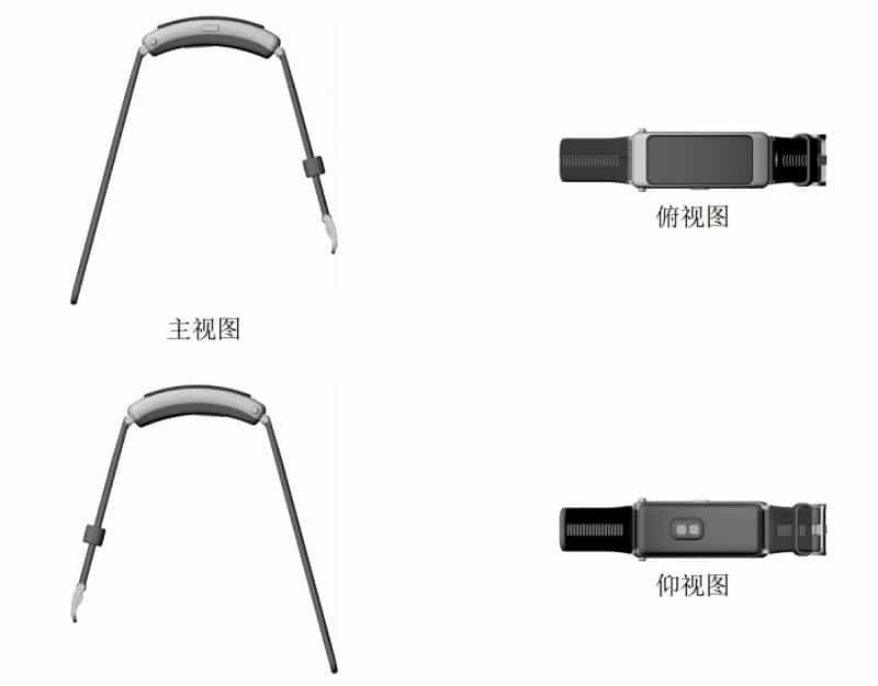 huawei patents another watch with detachable arch shape screen 2 e1612532274724 - Huawei patents a new watch with detachable arch shape screen