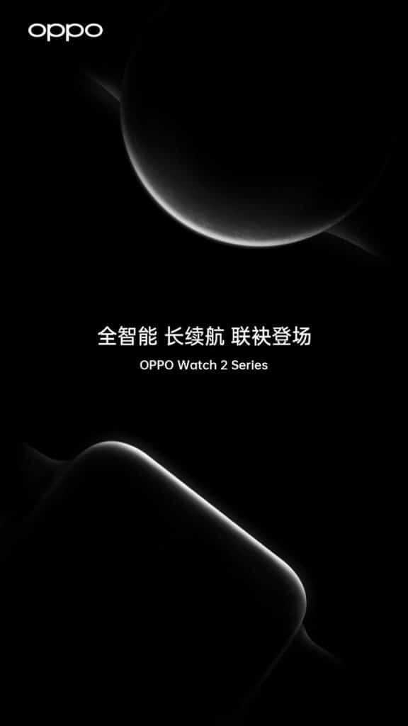 oppo watch 2 to pack the snapdragon wear 4100 chip 16gb storage 4 576x1024 - Oppo Watch 2 first pics teased, official release on July 27th