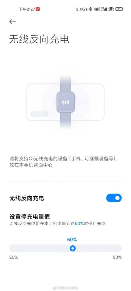 developer version of miui provides hint of the next xiaomi smartwatch 461x1024 - Developer version of MIUI provides first hint of next Xiaomi smartwatch