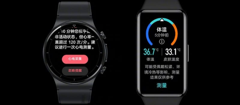 huawei adds watch gt 2 pro ecg band 6 pro to its range 2 - Huawei throws Watch GT 2 Pro ECG & Band 6 Pro into the mix